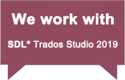 we_work_with_trados_2019_proz.png